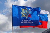 """""""Алмаз-Антей"""" представит на выставке в Чили модели российских"""