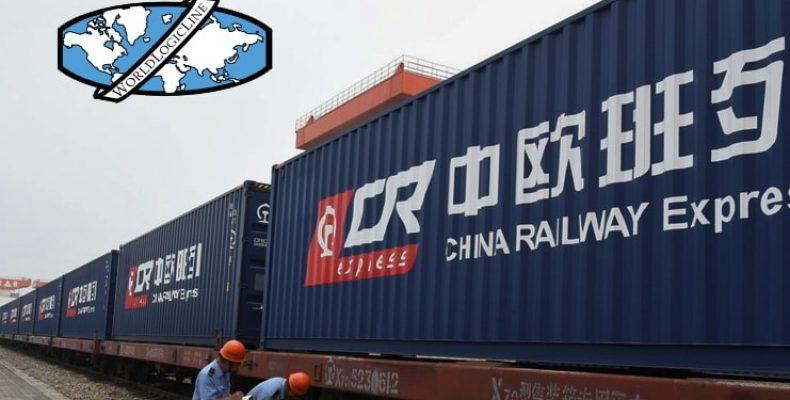 Жд доставка грузов из Китая