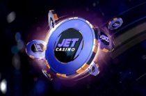 Онлайн Джет казино – это возможность не только отменно отдохнуть, а также и возможность, если повезет, заработать деньжат