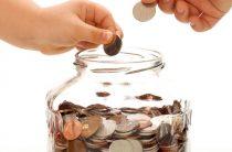 Финансовый лайфхак: Как научиться копить деньги