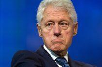 Билл Клинтон: Ситуация с беженцами в Европе «ужасающая»