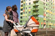 Россиянам простят долг по ипотеке после рождения ребенка