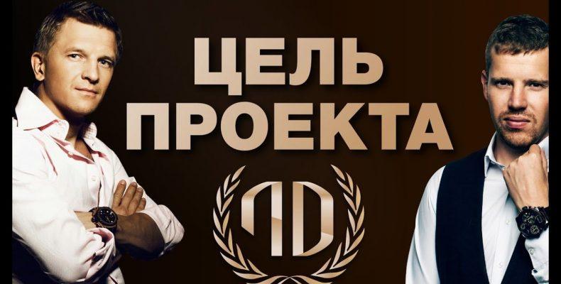 Глава «ЕЮС» Сергей Бекренев победил в главной номинации конкурса «Люди дела»!