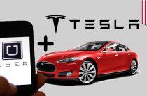 Tesla отказалась сотрудничать с Uber