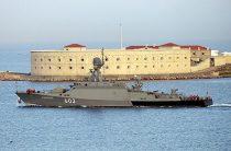 Новейший ракетный корабль Черноморского флота «Серпухов» войдёт в
