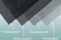 Качественные москитные сетки по ценам от производителя!