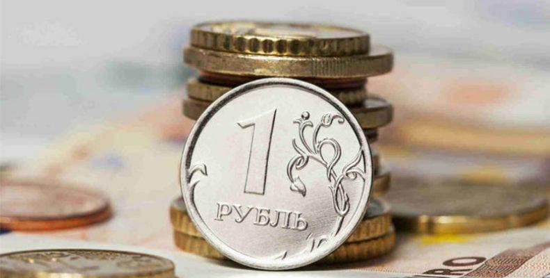МРОТ (минимальный размер оплаты труда) в Москве