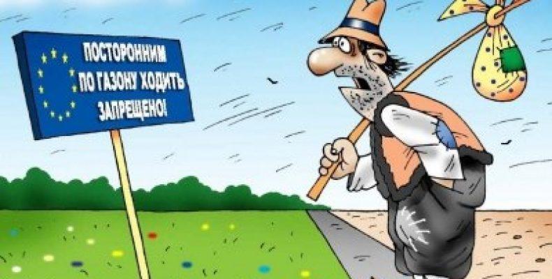 """Здобуткы """"майдану"""": число отказов украинцам в шенгенской визе"""