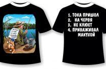 Подбор футболки для молодого поколения