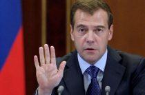 Медведев дал поручение увеличить МРОТ до прожиточного минимума