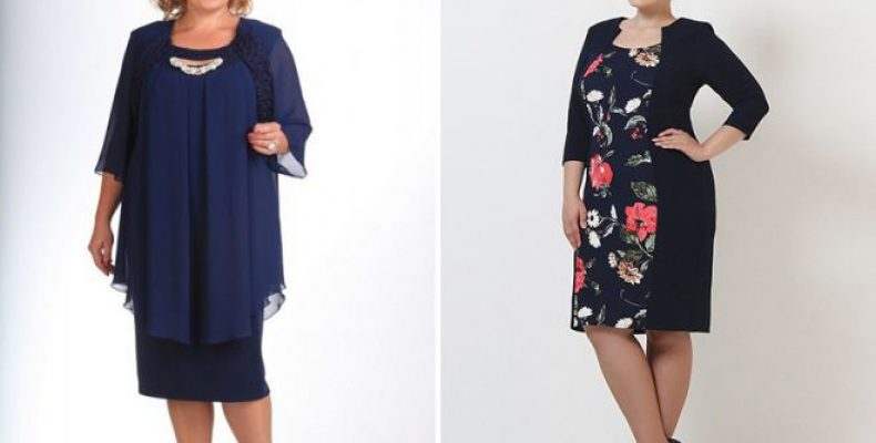 Красивая одежда для полных женщин оптом от производителя