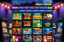 Возможности платной игры в онлайн-казино Вулкан