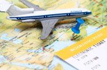 Как экономить при покупке авиабилетов