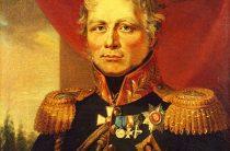 3 апреля 1813 года. Русские войска вошли в