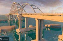 Керченский мост защитят «броней» после инцидента с турецким