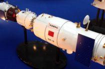 КНР сможет построить орбитальную станцию в 2022 году