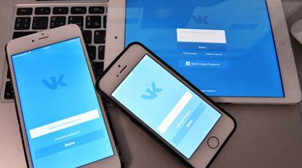 В Украине предложили альтернативу сети «Вконтакте»