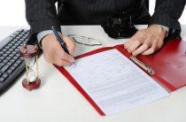Профессиональные переводы документов, нотариальное заверение, легализация и апостиль документов в самые кратчайшие сроки и по выгодным ценам от Областного Бюро Переводов в Алматы!