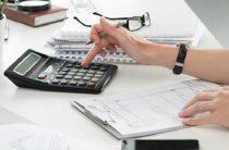 Программные средства для бухгалтеров