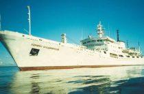 «Адмирал Владимирский» выполнил задачи Антарктической экспедиции Океанографическое исследовательское