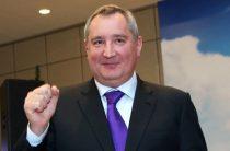 Рогозин сообщил о разработке интеллектуального оружия