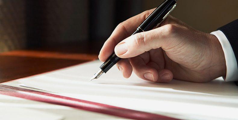 Вопросы юриспруденции и правовых отношений