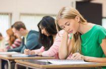 Контрольная работа – помощь студентам в написании работ в Москве