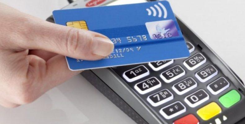 Собственная банковская карта. О криптокарте для физических лиц