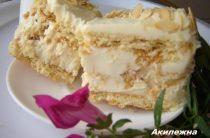 """Невероятно вкусный киевский торт """" Акилежна"""" Для песочного"""