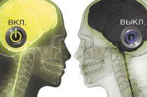 5 отличных способов промыть вам мозги независимо от