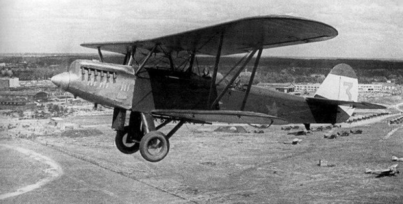 Сегодня исполняется 100 лет штурманской службе ВВС Сегодня