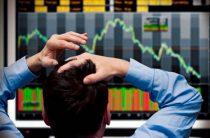 Отзыв о Business Investor Group. Брокер, который достоин вашего внимания