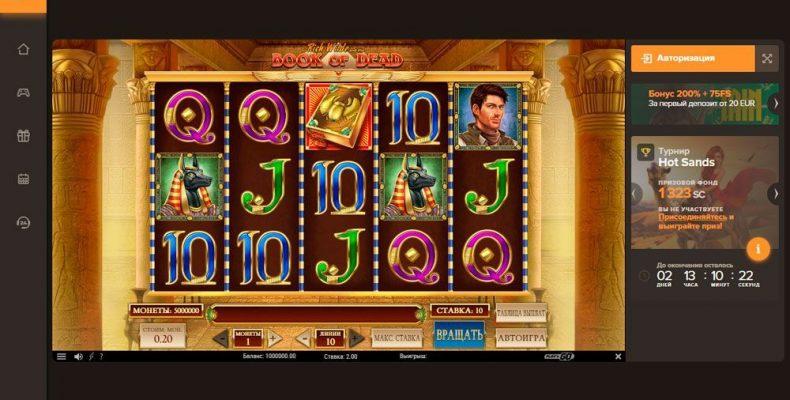 Играть на Sol Casino
