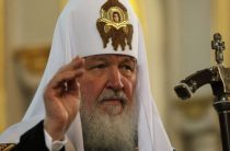 Патриарх Кирилл назвал права человека «глобальной ересью» Патриарх
