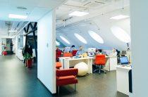 Выгодная аренда офиса в Красноярске