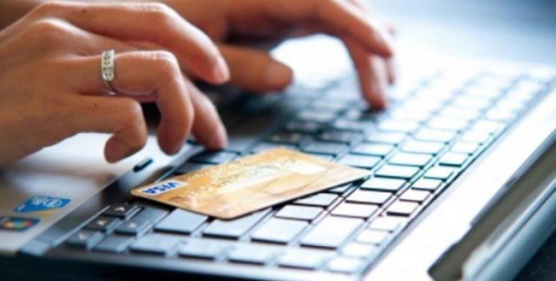 Специальные предложения по кредитованию
