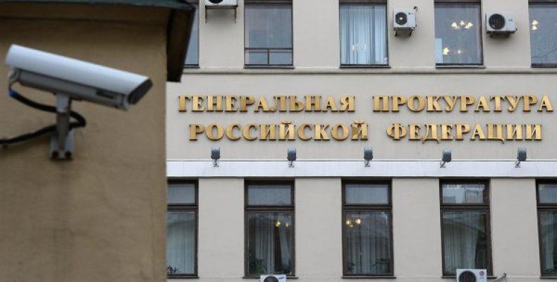 Бюджетные деньги, коррупция и экстремизм: работы прокурорам РФ
