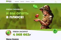 Выиграйте до 500 000 рублей с бонусом на первый депозит