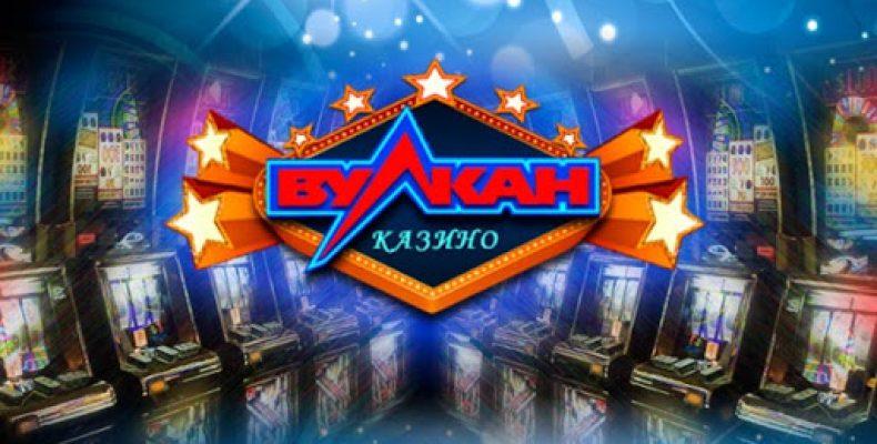 Онлайн аппараты для игры на деньги в казино Вулкан