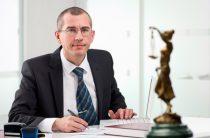 Вам нужна помощь юриста?