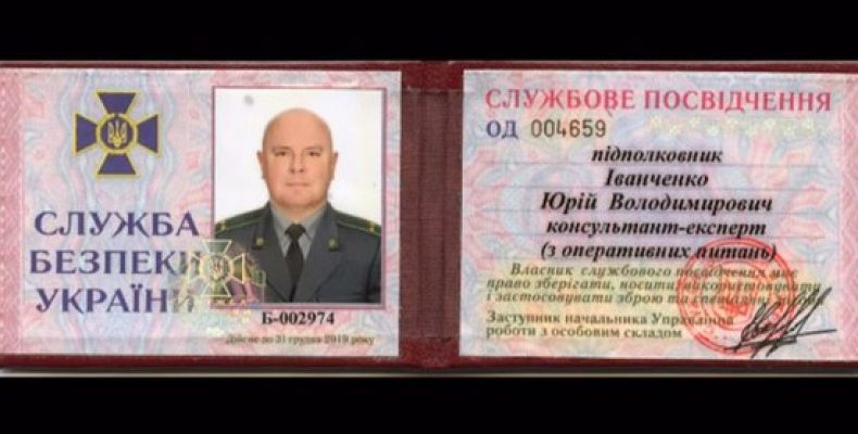 В России поймали украинского шпиона ФСБ России сообщила