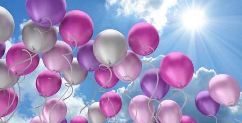 Воздушные шары и товары для праздника оптом и в розницу