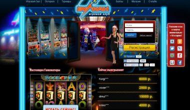 Развлекательные интернет-автоматы