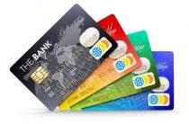 Кредитные карты: распространенные виды и особенности получения