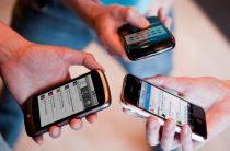 Сотовая связь и мобильные телефоны