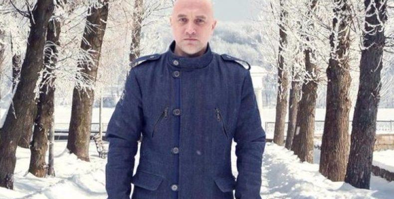 Захар Прилепин: Последний раз про Савченко 22 марта