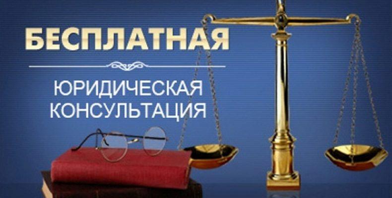 Юристы нам нужны