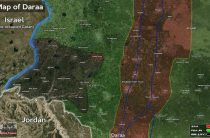"""Исламское государство"" захватило поселок Шейх-Саад в провинции Дераа"