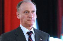 Николай Патрушев: на заседании СБ РФ предлагали передать