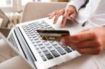 Срочные займы онлайн — быстрые деньги на любые нужды